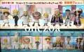 Banpresto One Piece WCF tv Vol.10 The Baratie
