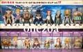 Banpresto One Piece WCF tv Vol.17 Whitebeard Pirates