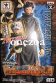 Banpresto One Piece DX The Grandline Men Vol.18 Trafalgar Law