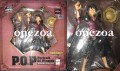 MegaHouse One Piece P.O.P Limited Strong World Lawson Edition Monkey D. Luffy