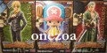 Banpresto One Piece DX The Grandline Men Vol.12