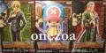 Banpresto One Piece DX The Grandline Men Vol.12