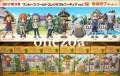 Banpresto One Piece WCF tv Vol.12 Arlong Pirates