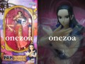 MegaHouse One Piece P.O.P Neo Sailing Again Nico Robin