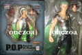 MegaHouse One Piece P.O.P Limited Strong World Lawson Edition Roronoa Zoro