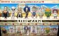 Banpresto One Piece WCF tv Vol.16 Baroque Works