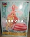 Banpresto One Piece DX The Grandline Lady Special Shirahoshi