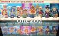 Banpresto One Piece WCF tv Vol.31 Fishman Island