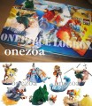 Megahouse One Piece Logbox Respective Growth