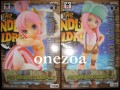 Banpresto One Piece DX The Grandline Children Vol.7
