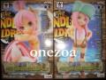 Banpresto One Piece DX The Grandline Children Vol.7
